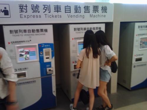 台湾の7月の服装‐4-女性のコーデ
