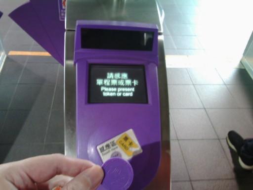 MRT高鐵桃園駅の改札口の入り方