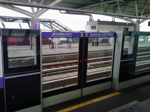 MRT高鐵桃園駅のプラットホームのホームドア
