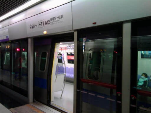 MRT桃園国際空港駅に到着・降車