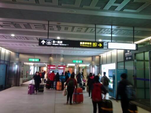 MRT桃園空港駅から空港内へ